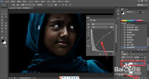 6/10  将当前图层的混合模式改为正片叠底,并按快捷键盖印图层,并图片