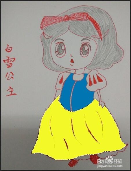 用ps软件给画好的纸稿画【白雪公主】上色