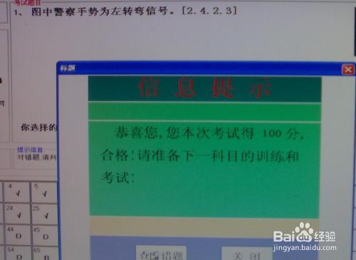 科目一考�y�9g.�)�h�_科目一考试流程注意事项