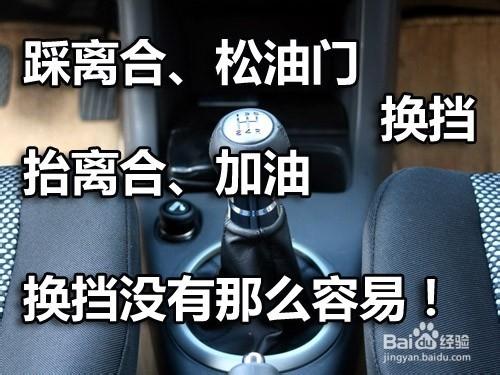 新手上路开车技巧大全