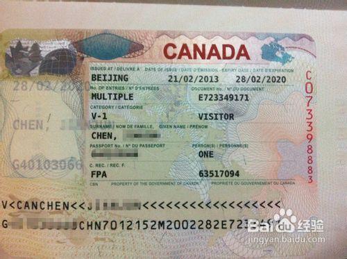 最新加拿大十年探亲签证办理经验