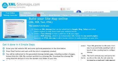 如何建立sitemap网站地图(google)