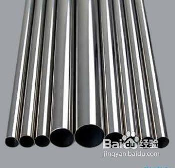 辨認不鏽鋼管真假的四個方法是什麽?