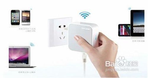家里怎么装wifi