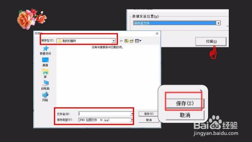 如何将扫描的 文件 转换成word或者excel表格 格式 ?图片