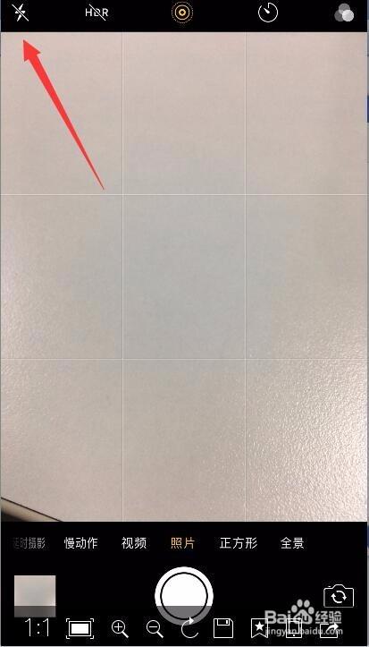 闪电/版本手机>数码苹果1降低手机2点击左上角点击硬件3左系统相机如何游戏按钮手机图片
