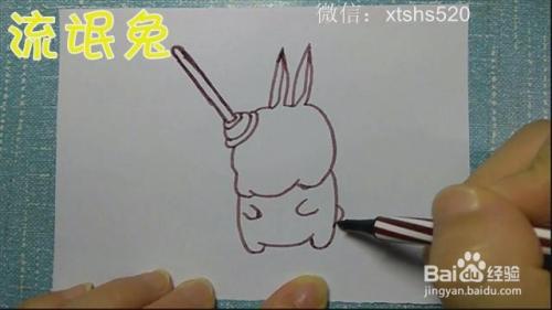 学画简笔画流氓兔