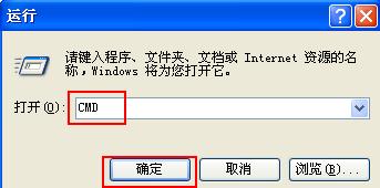 网络连接正常但无法上网怎么办