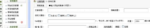 dede织梦系统文章页同时生成wap手机版的html页