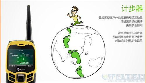 11  11,高度计(altimeter):海拔仪是一种精巧的而且带有高精度气压计图片