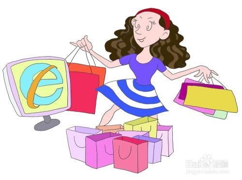 认清网络购物的利与弊