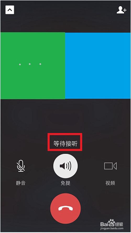 微信视频怎么才能清楚