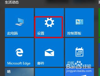 windows10桌面右下音频图标小喇叭不见了怎么办图片