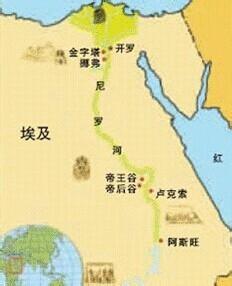 巧计四大文明古国共同点图片