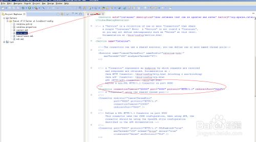 在Eclipse 解决Tomcat 端口号被使用问题
