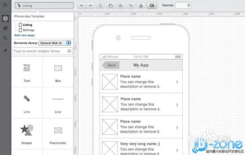 如何快速进行网站/app产品原型设计图片