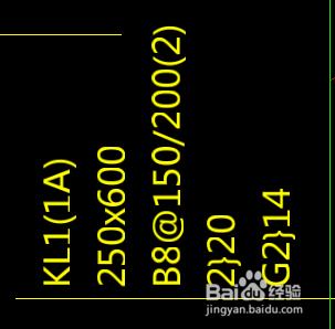 用广联达软件将cad图纸的乱码钢筋符号转换