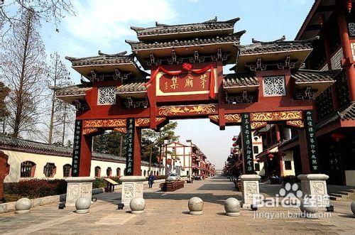 武汉信条柏泉旅游区攻略刺客攻略手游第三章古镇图片