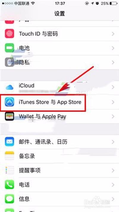 iphone7注册apple id账号图文步骤