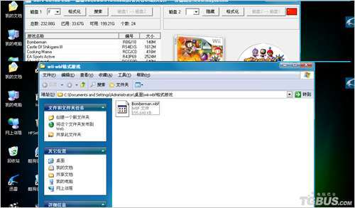 wuyou软件:wbf格式和iso格式互相转换教程图片