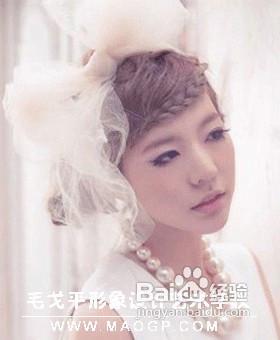 打造时尚优雅的编发刘海新娘发型