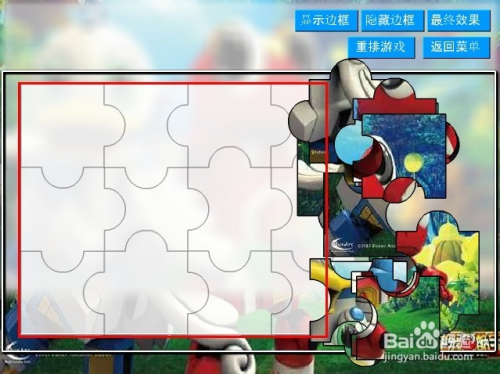 快乐酷宝拼图 快乐酷宝拼图小游戏高清图片
