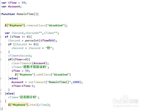 3修改模板文件moilethemesdefaultuser_register.