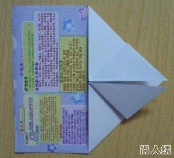 简单经典心形信纸的折法图解图片