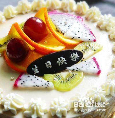 装饰:火龙果,红提,橙,奇异果,银珠糖,熟杏仁片.图片