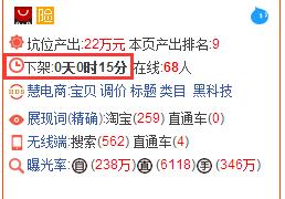 """搜狗浏览器怎么安装""""慧电商插件""""866 作者:网商人论坛 帖子ID:18447"""