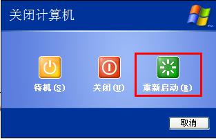 U盘插入电脑不显示怎么办