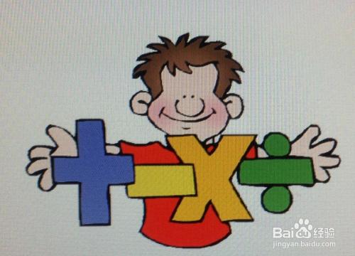 如何培养小学低年级学生数学审题图片