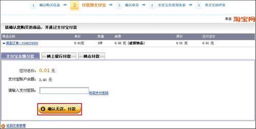 中文字幕日产乱码2021
