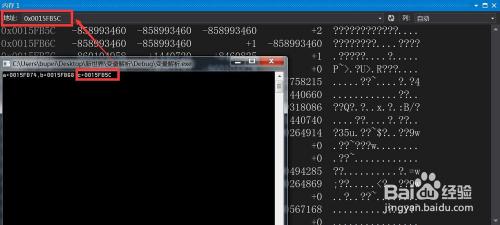 c语言视频 vs2015:变量解析(2)图片