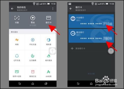 微信绑定解绑银行卡电视广告设计公司图片