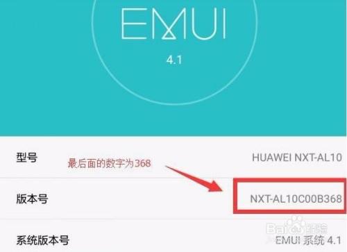 华为手机也可以同时登录两个qq或者微信图片