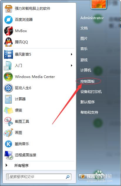 电脑上打字,怎么调为中文