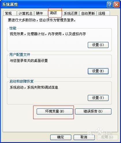如何实现自动定时压缩备份文件