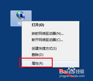 wifi密码怎么查 win7忘记无线网络密码怎么查看图片