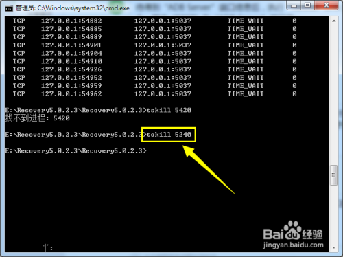 Adb server is out of date
