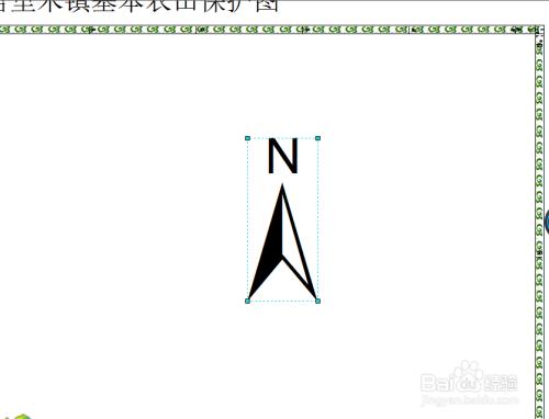 ps指北针图标_这个时候我们可以双击指北针对它进行修改,也可以单击,指北针图标上