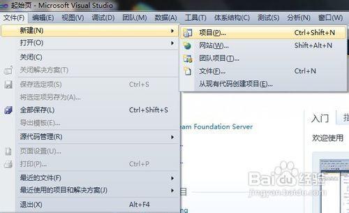 怎么用VS2010写C语言程序
