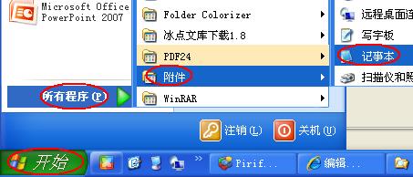 怎么查询局域网内全部电脑IP和mac地址等信息?