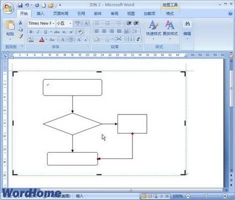 怎样在word2007文档中制作流程图图片
