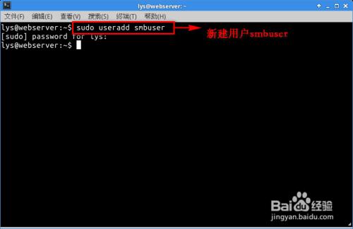 Ubuntu 14.04 文件服务器--samba的安装和配置