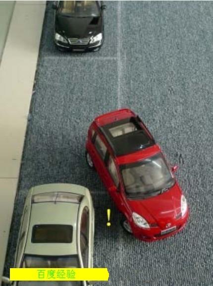【爱车】教你如何正确侧方位停车