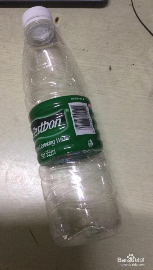 手工/爱好 > 手工艺  1 首先找到一个自己喝光不用的矿泉水瓶子 2图片