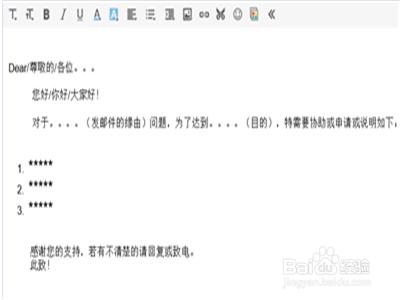 3 正文:正文应大体上采用愿书信的常用格式,包括尊称,发邮件的缘由图片