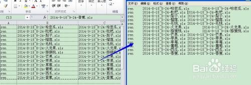使用Excel、Bat文件实现批量重命名功能 - 小东 - 16