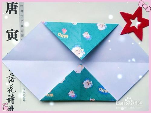 手工折纸之折千纸鹤信纸图片